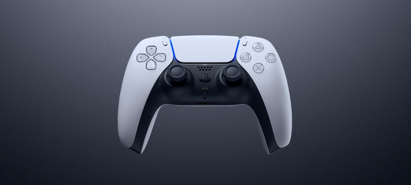 В дизайне DualSense нашли деталь, которая способна свести перфекционистов с ума