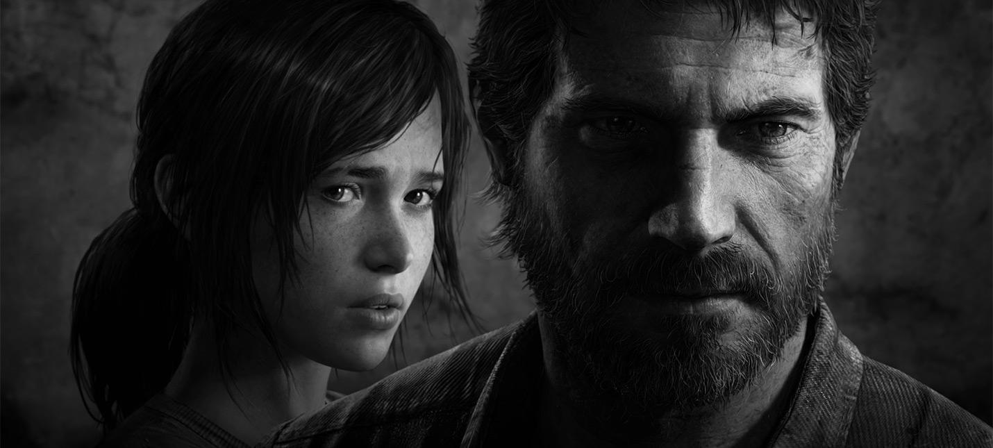 HBO дал зеленый свет на первый сезон сериала по The Last of Us
