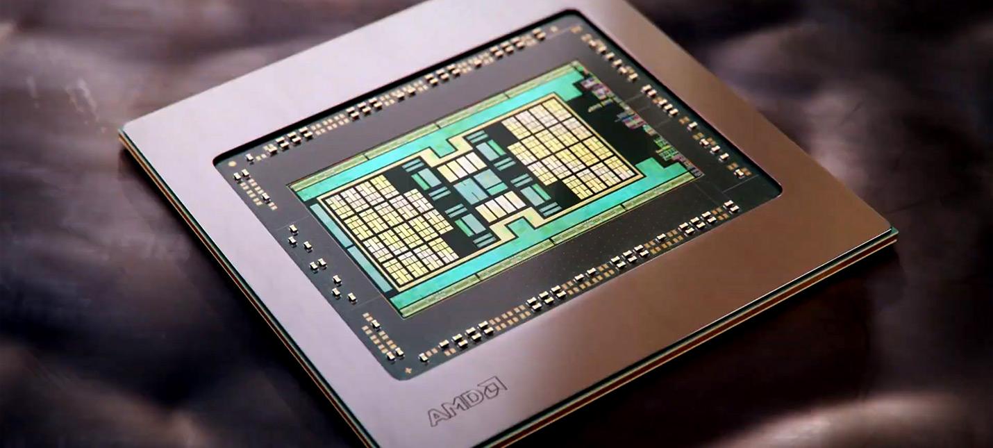 В сети появились первые детали видеокарт AMD RX 6700 и RX 6700 XT