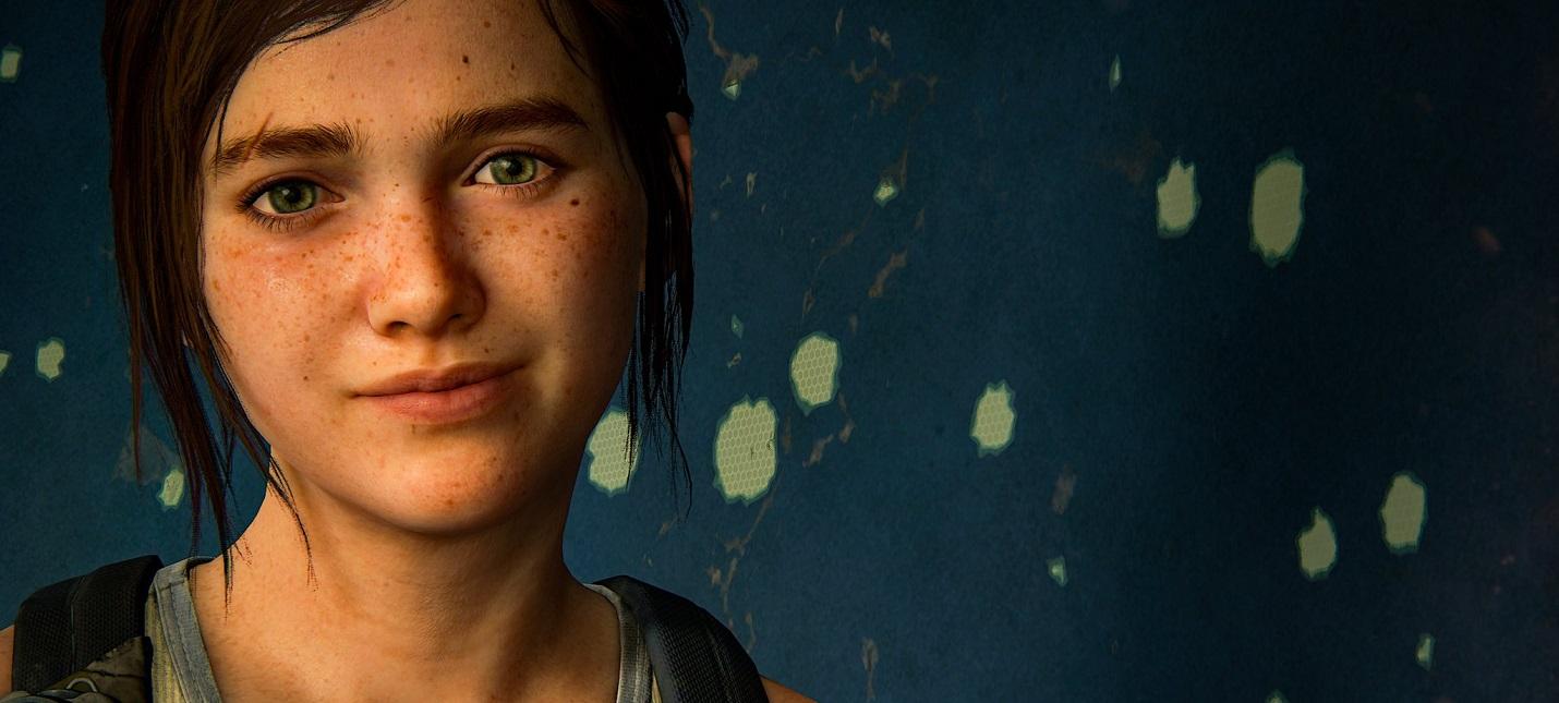 Слух The Last of Us 2 скоро получит апдейт для PS5