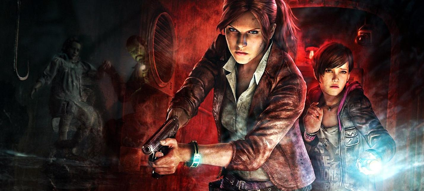 Инсайдер Вместо новой Resident Evil Outbreak будет третья Revelations