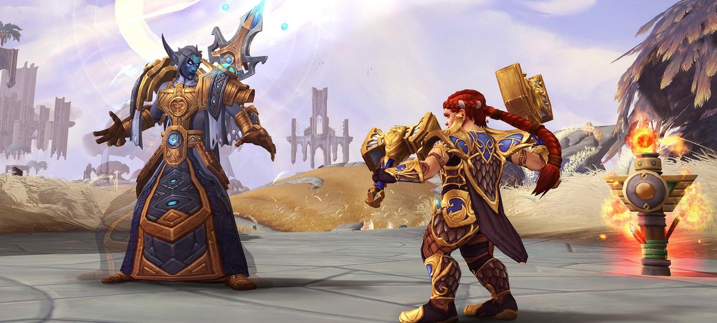 Игрок достиг максимального уровня в World of Warcraft Shadowlands за 3 часа