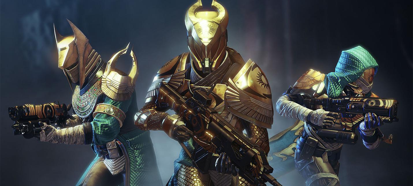 Испытания Осириса в Destiny 2 вновь задерживаются из-за багов