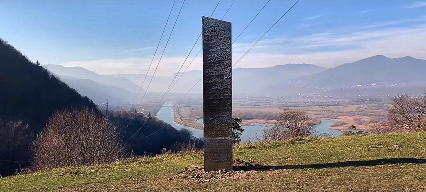 В Румынии нашли загадочный монолит  он немного отличается от аналога в Юте