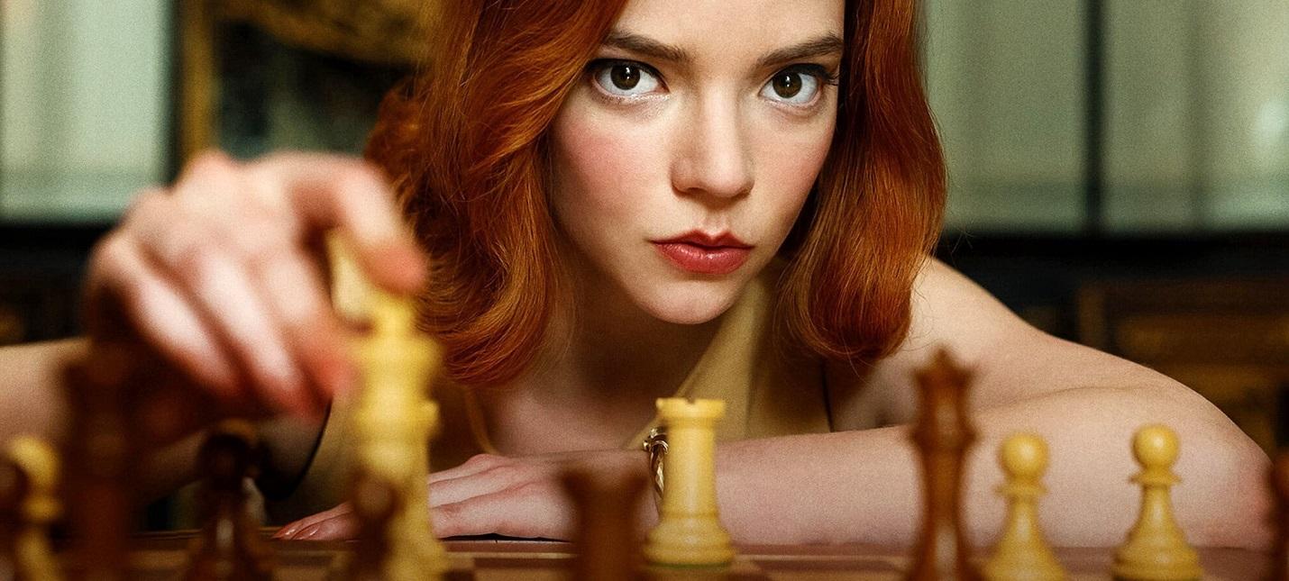 Сериал Ход королевы поднял интерес к шахматам