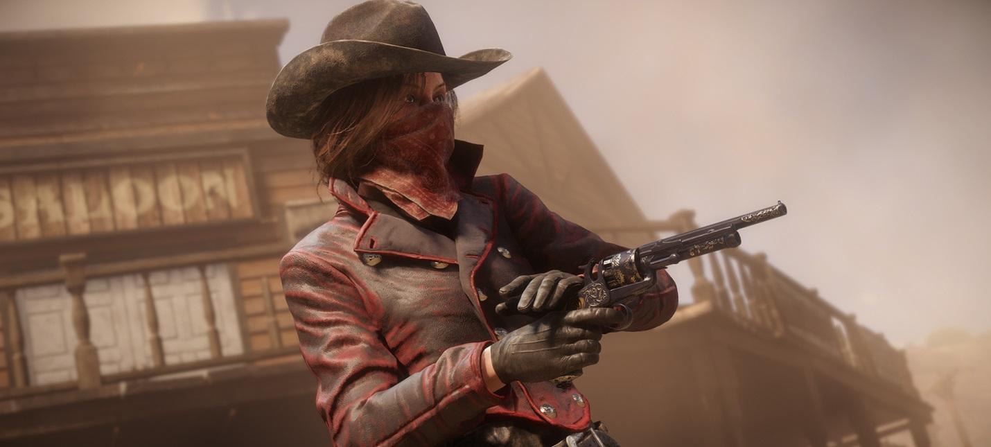 Red Dead Online получила крупный патч  онлайн стал доступен для покупки в качестве отдельной версии