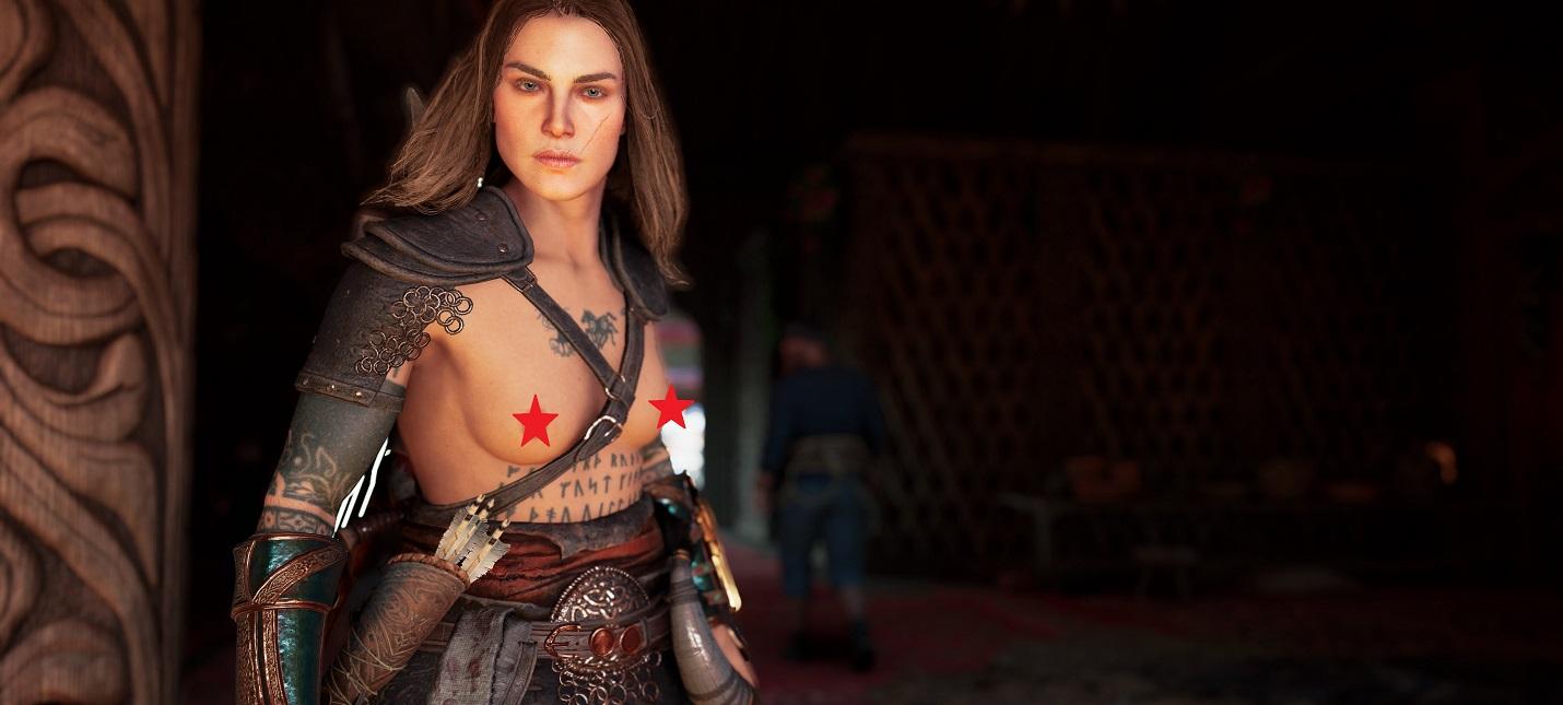 Для Assassins Creed Valhalla вышел первый голый мод