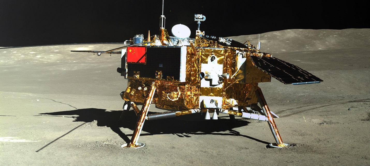 Китайский ровер успешно высадился на Луну для сбора грунта