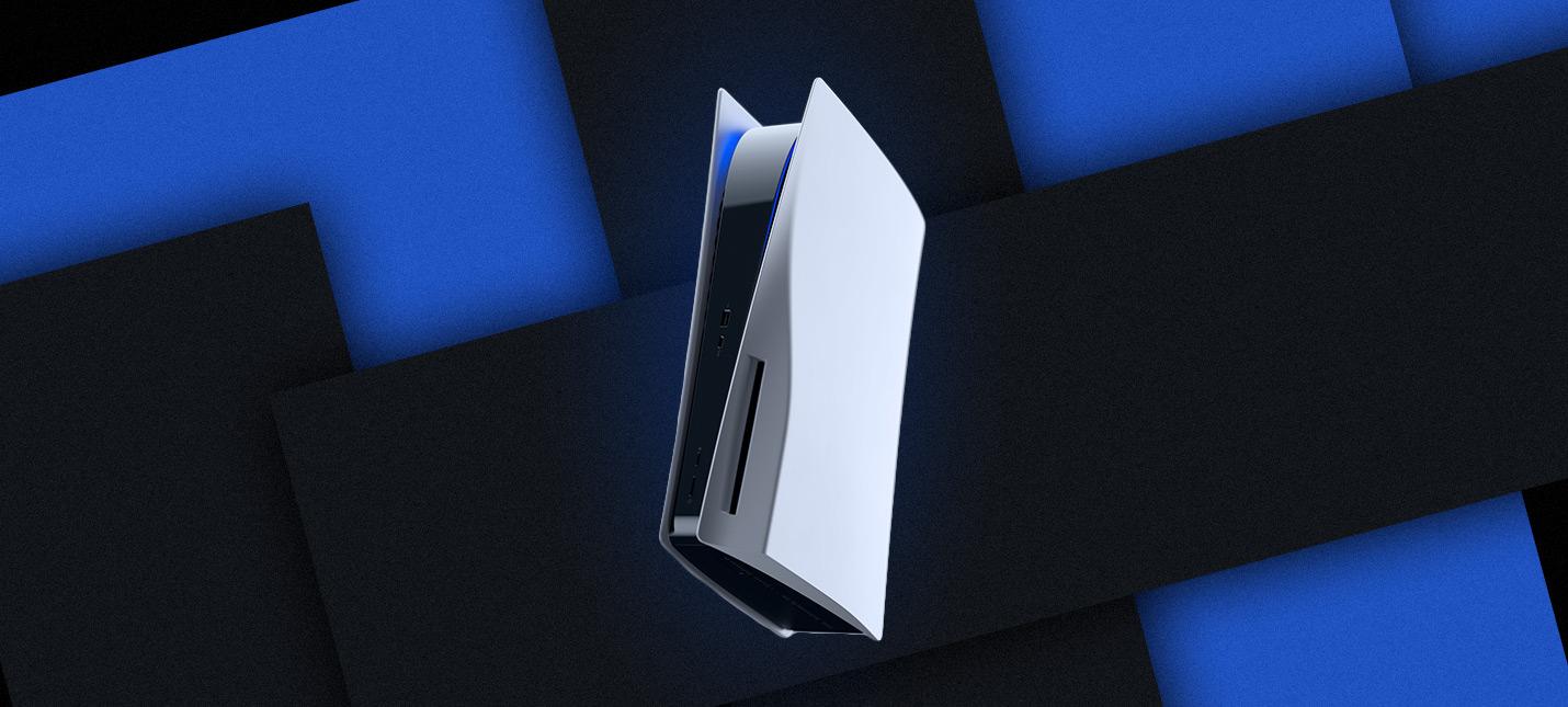 Согласно новому патенту, Sony может выпустить PlayStation 5 Pro с двумя GPU