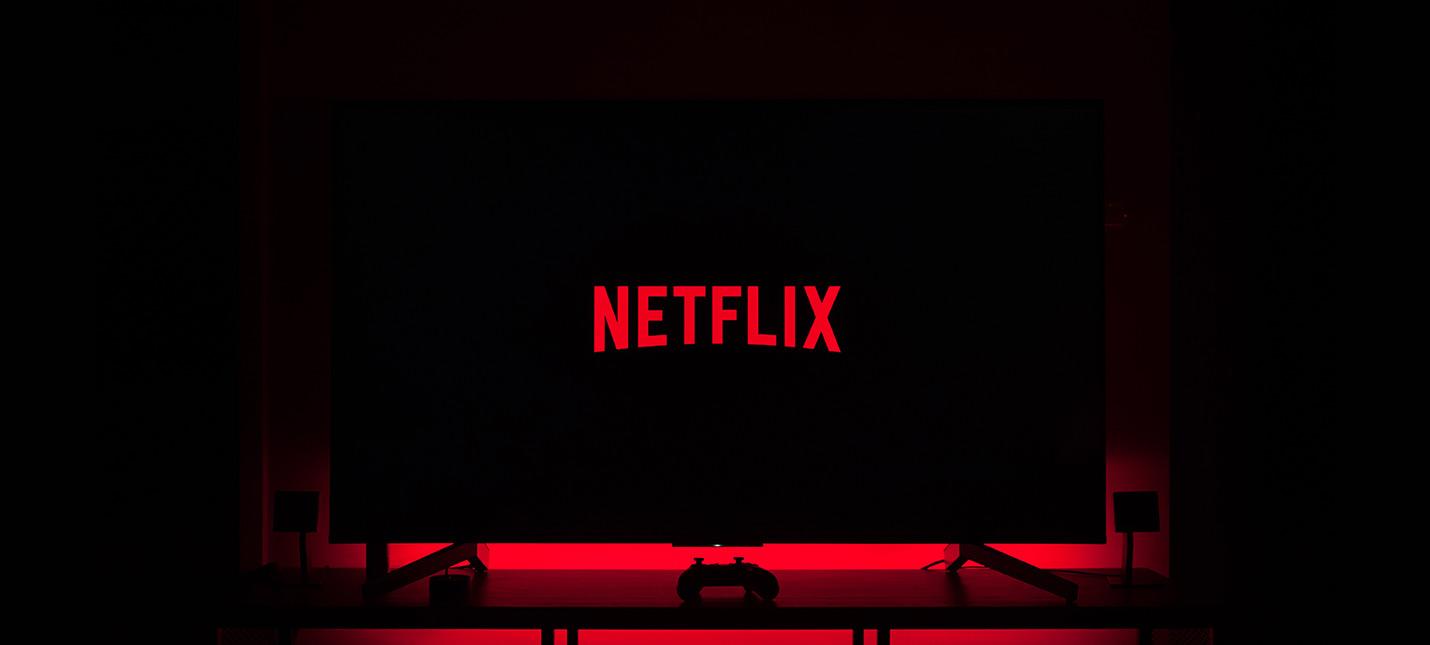 Activision Blizzard подала в суд на Netflix  сервис переманил ключевого руководителя
