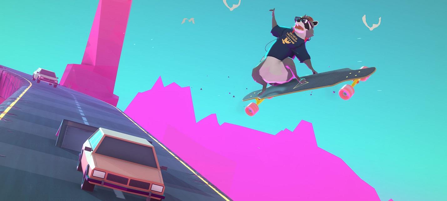Безумный енот-скейтбордист и атмосфера 80-х в релизном трейлере аркады Tanuki Sunset