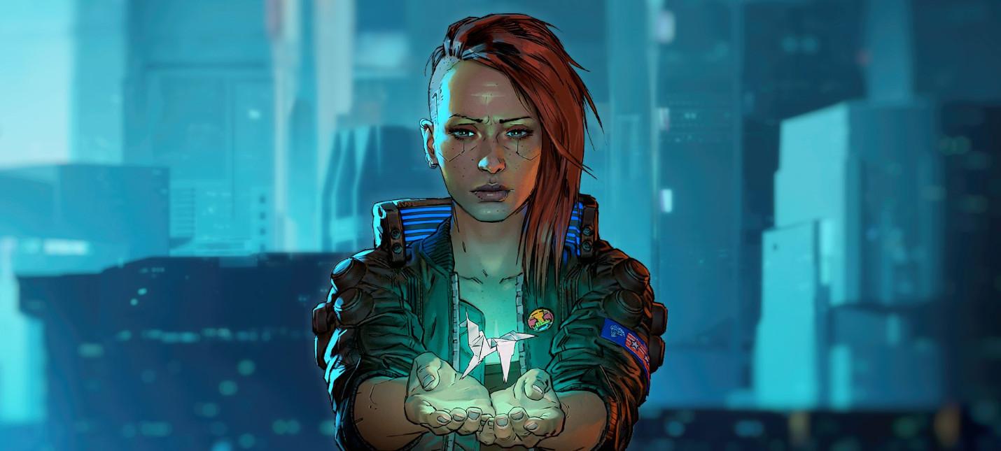 Аналитики Продажи Cyberpunk 2077 достигнут 30 миллионов копий за год