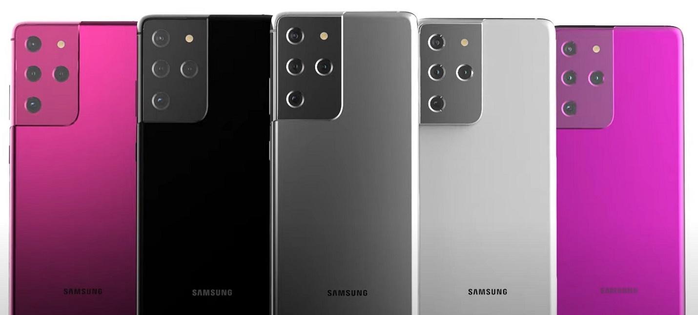 Первые живые фотографии Galaxy S21 Ultra и S21 Plus