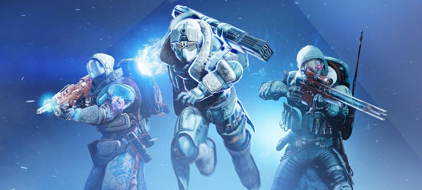 Увеличение лута, кроссплей и контент первой части  Bungie о планах на четвертый год Destiny 2