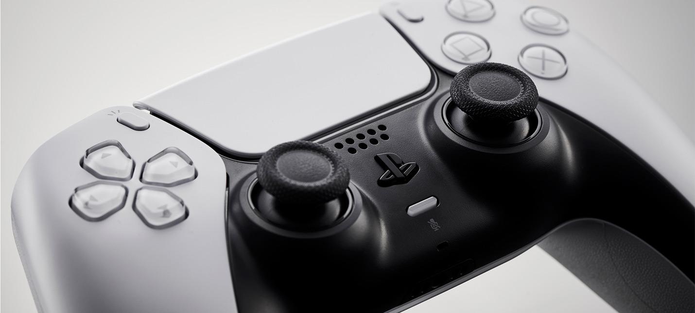 В Steam появилась официальная поддержка контроллера DualSense
