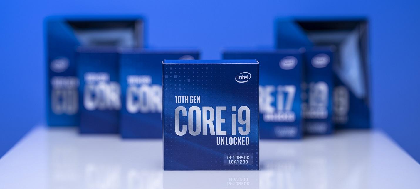 Intel не переживает из-за конкуренции с AMD и Apple