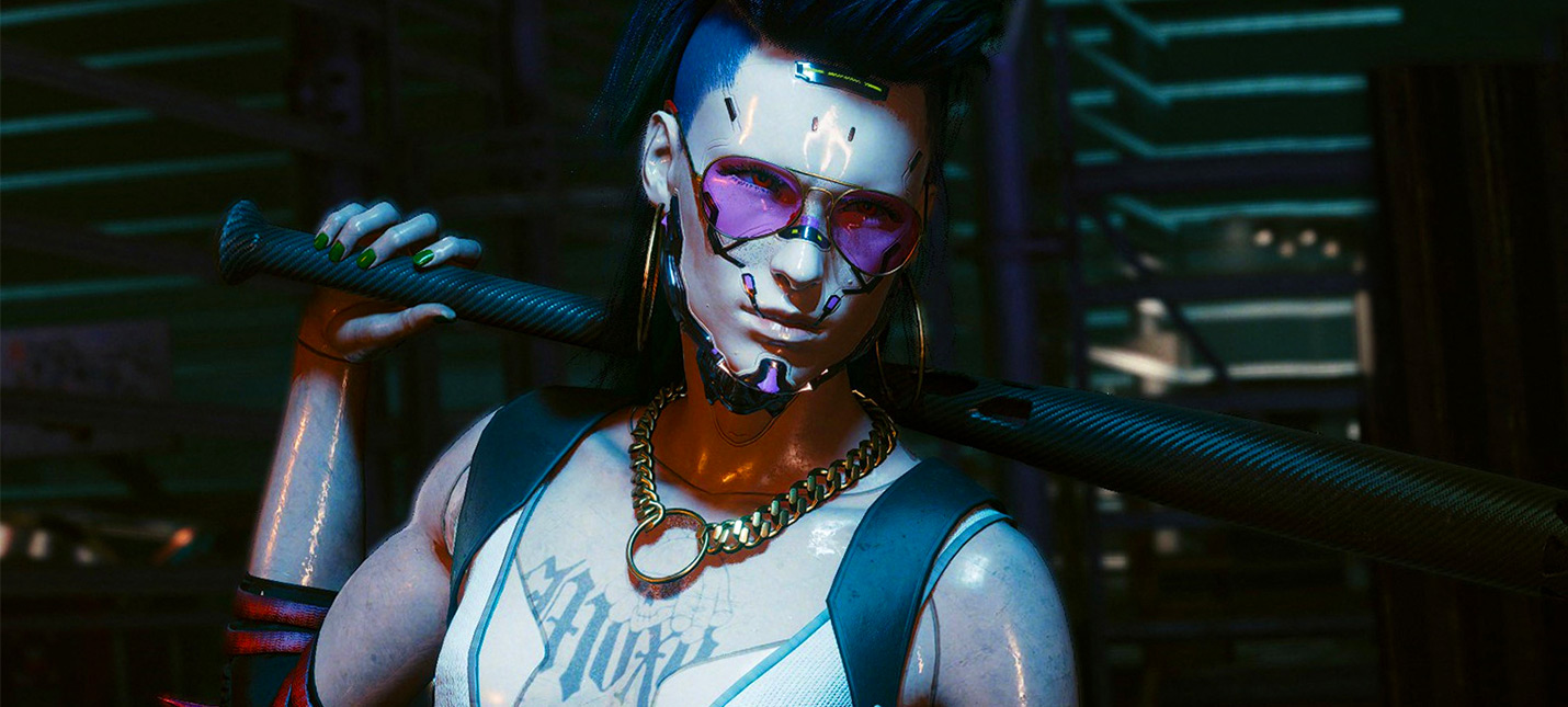 Cyberpunk 2077 не запускается и вылетает на PC  как исправить