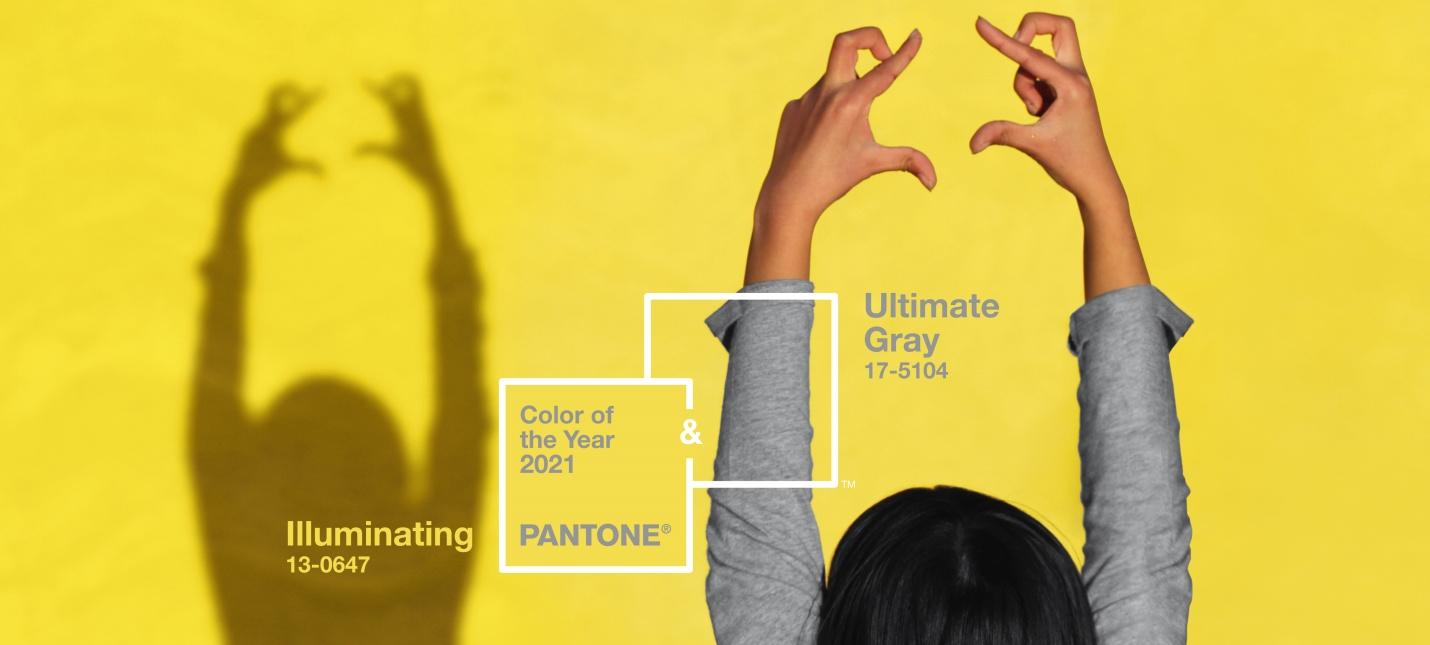 Институт Pantone назвал цвета 2021 года  безупречный серый и освещающий желтый