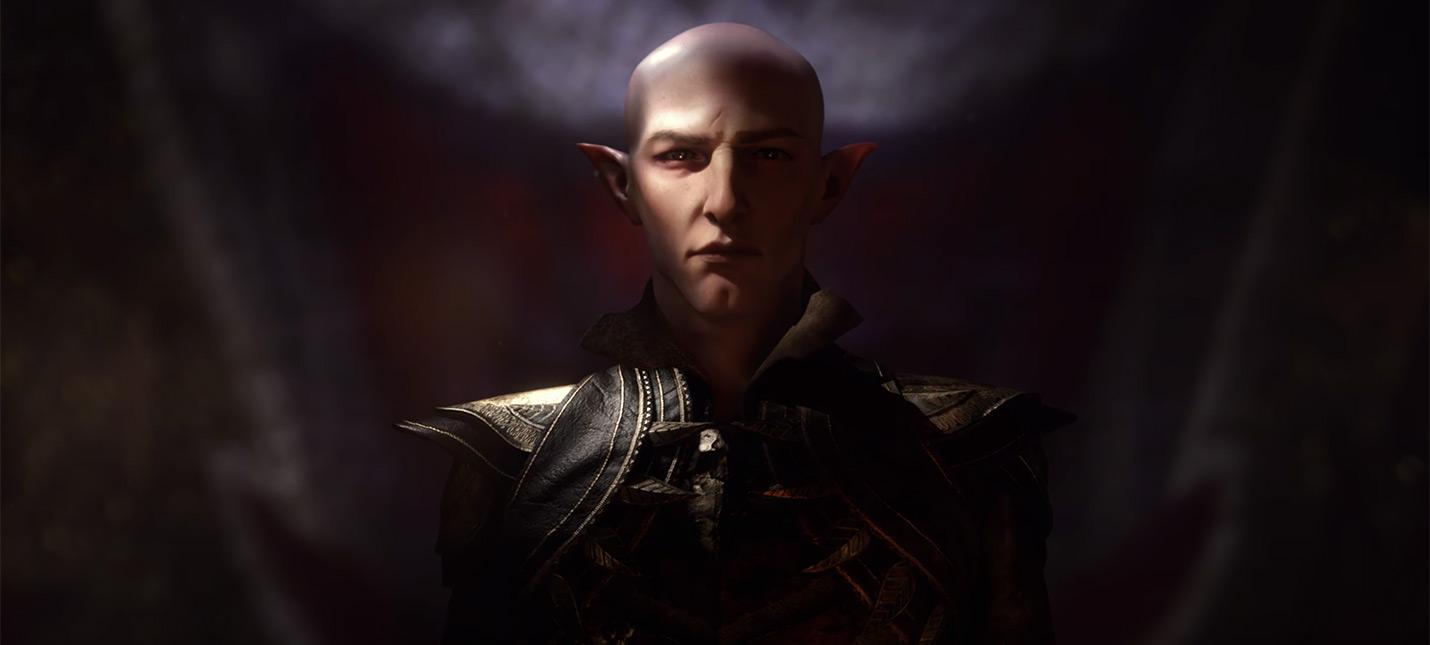 TGA 2020 Новый красочный тизер-трейлер Dragon Age 4