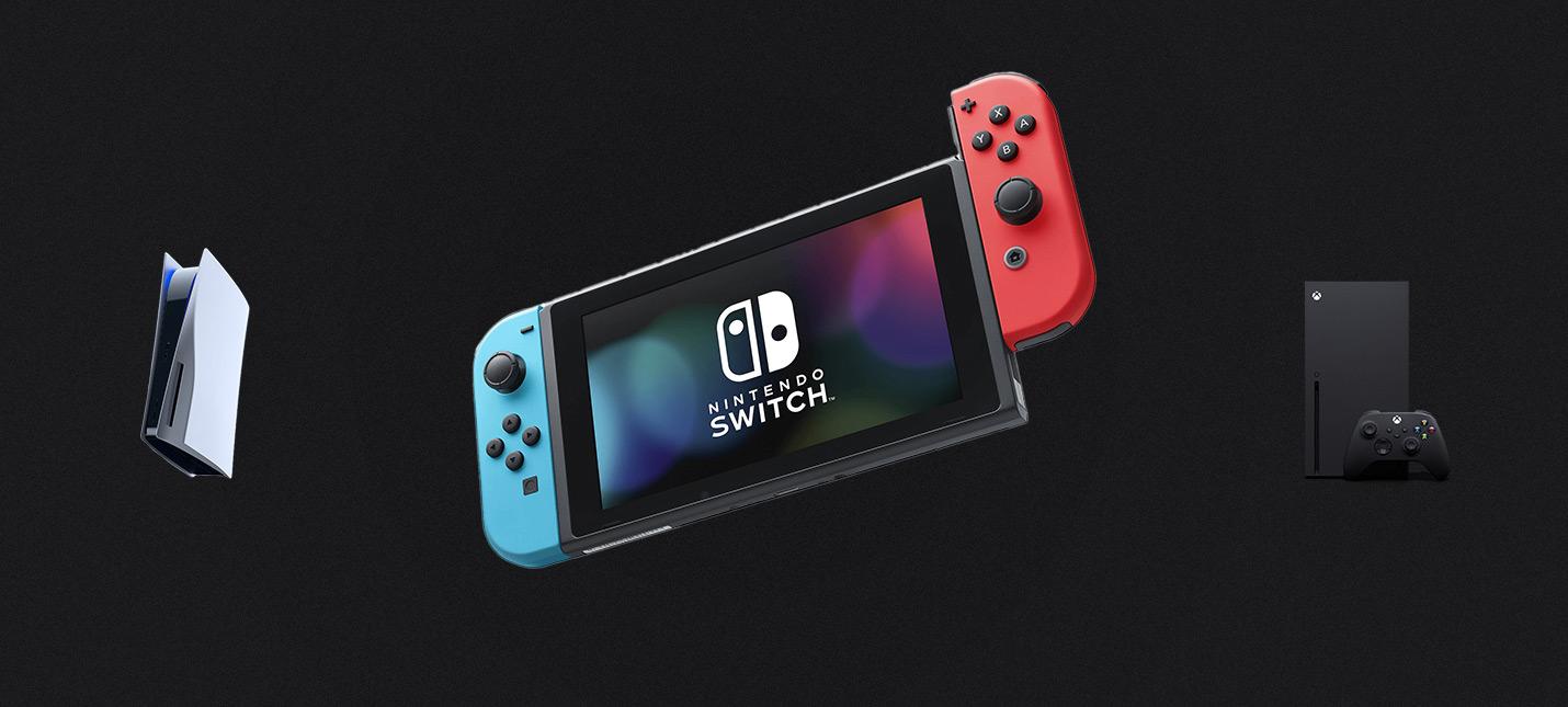 NPD: В ноябре продажи Switch обошли PS5 по количеству, но уступили по деньгам