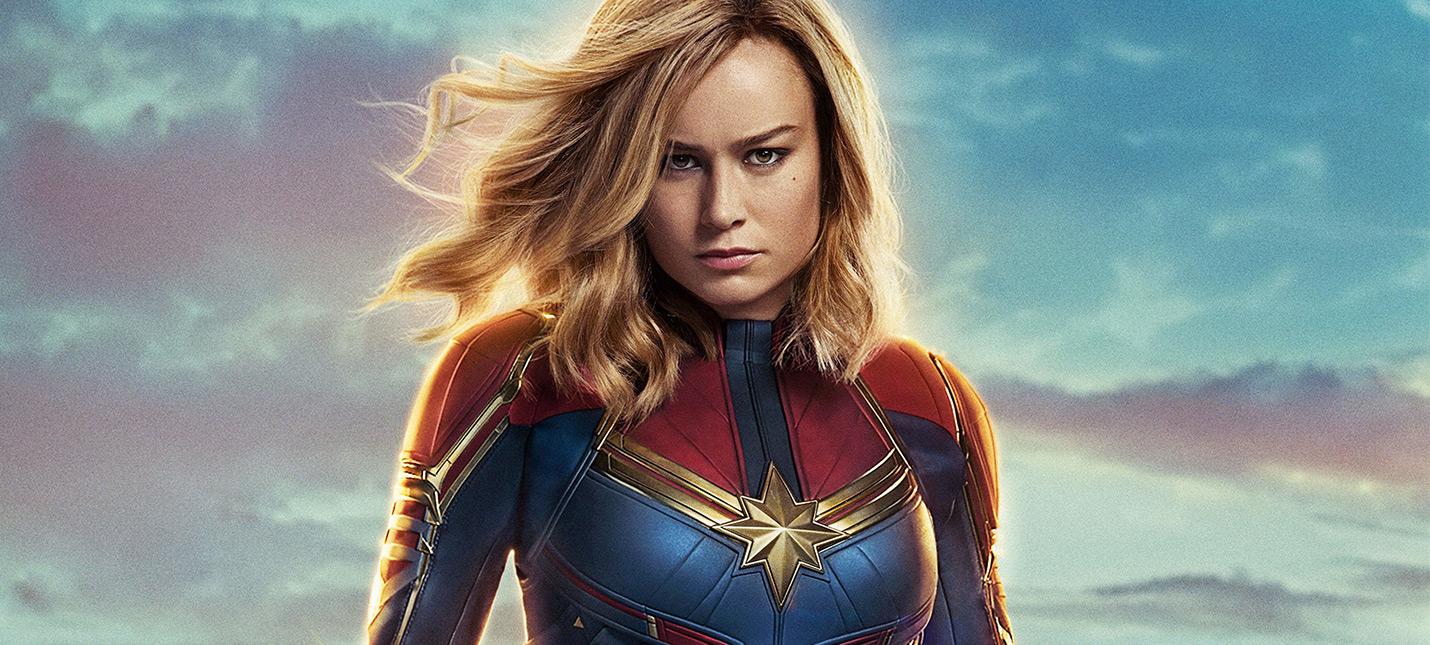 Disney отложила премьеры фильмов Черная Пантера 2, Тор Любовь и гром и Капитан Марвел 2