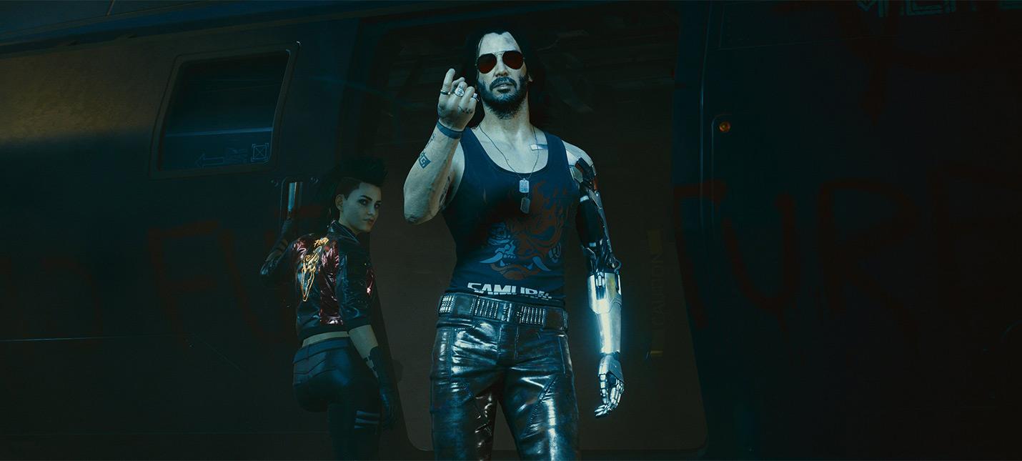Как улучшить производительность в Cyberpunk 2077 на процессорах AMD за 2 минуты