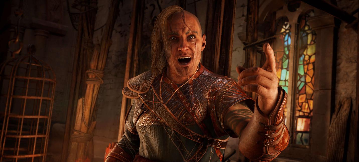 Ubisoft раздает подарки в честь завершения 2020 года