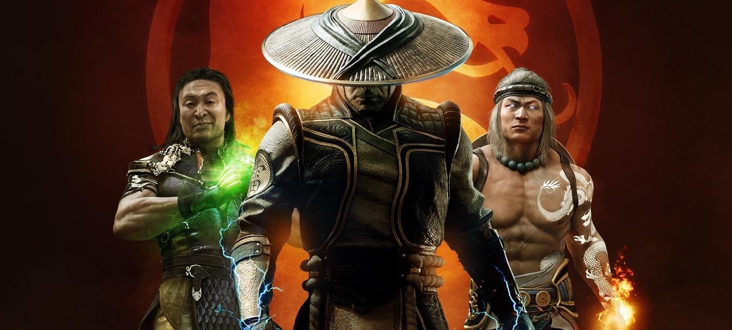 Экранизация Mortal Kombat выйдет 16 апреля