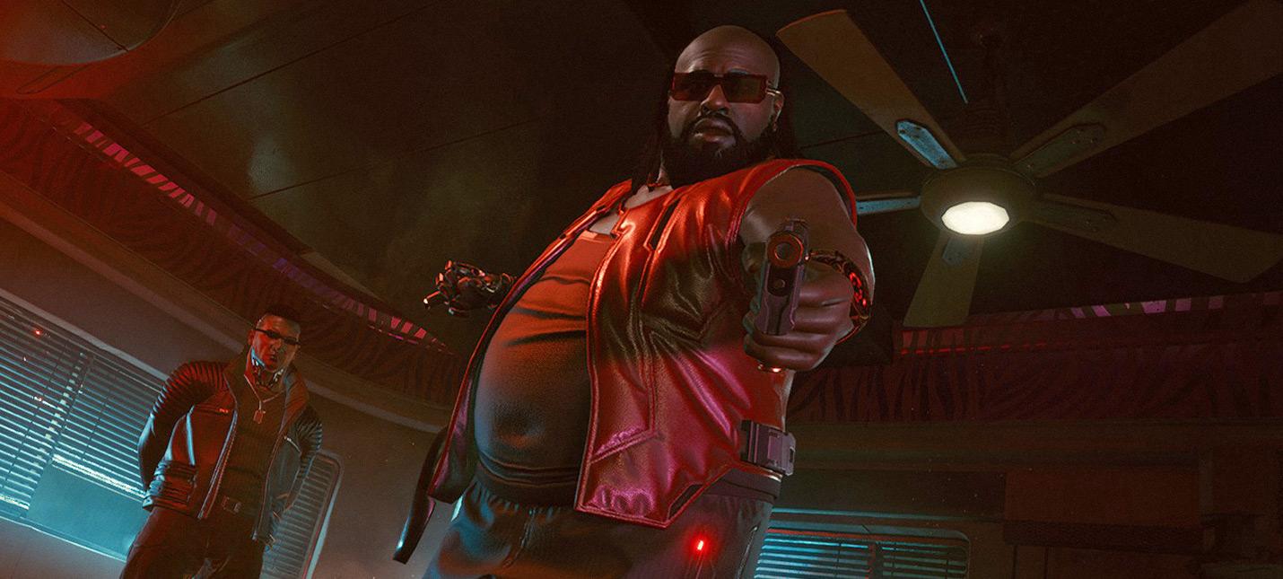 Недостаток тестировщиков, куча багов и желание вернуть доверие  итоги общения разработчиков Cyberpunk 2077 с инвесторами
