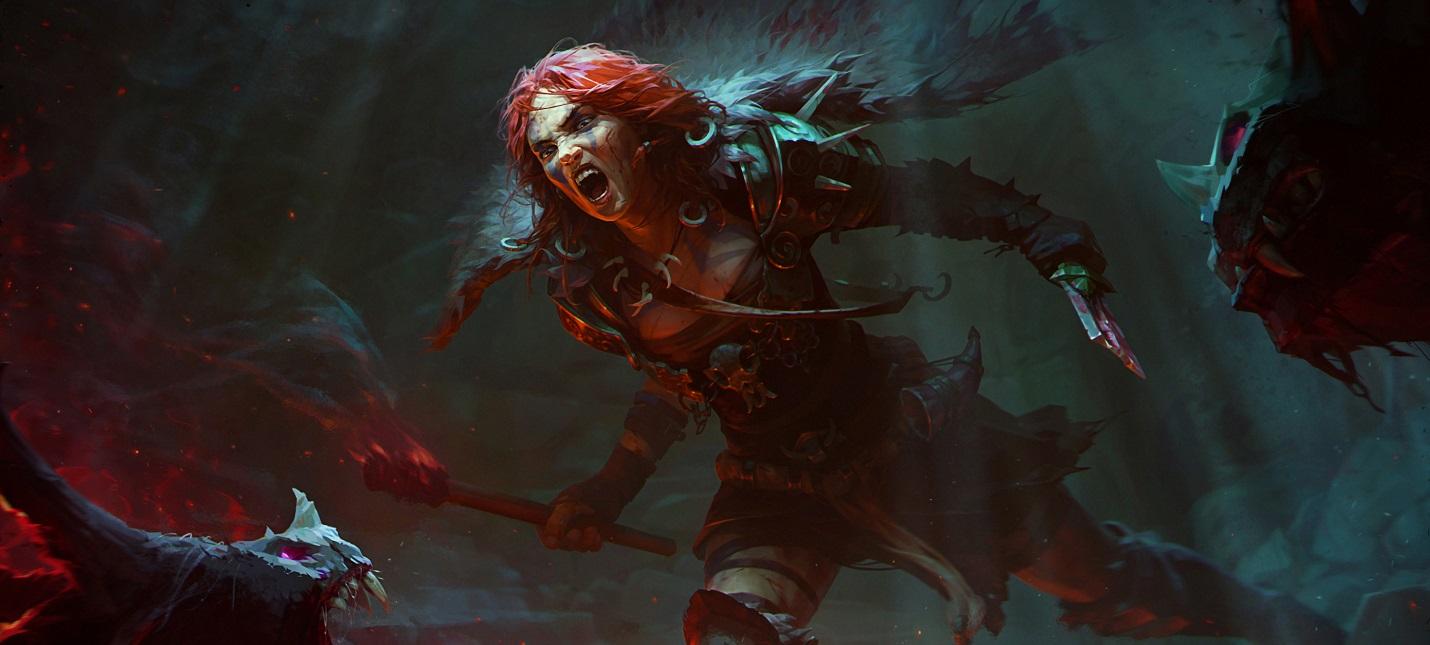Легендарные аффиксы и типы оружия  новый отчет Blizzard по Diablo 4