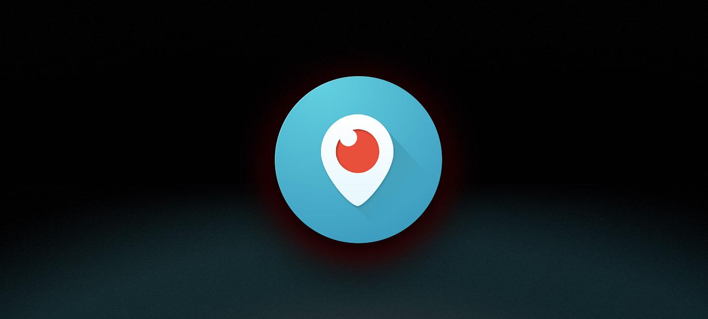 Twitter закроет Periscope к концу марта