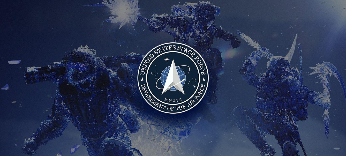 Геймеры подшучивают над космическими силами США за именование членов подразделения Стражами