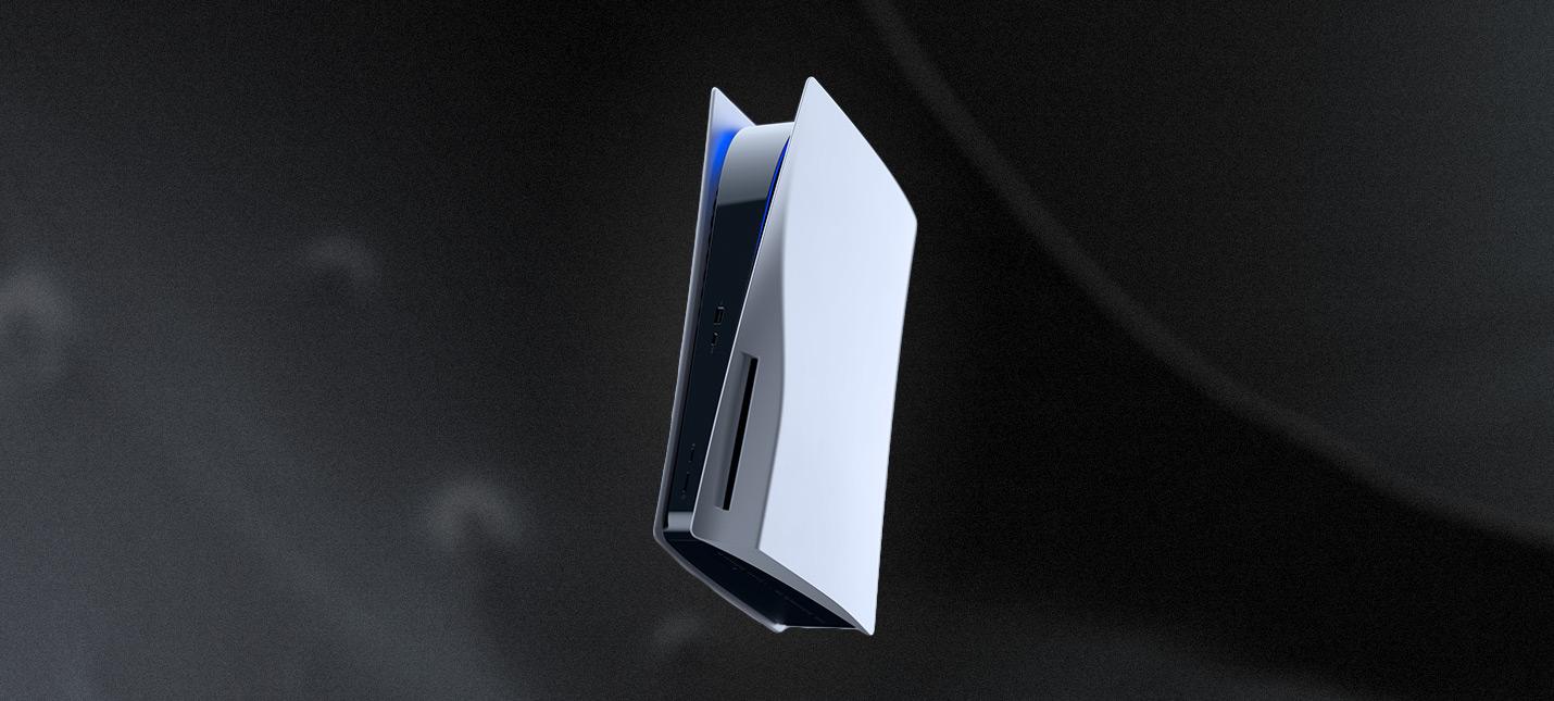 На PS5 можно выбирать версию игры при ее запуске