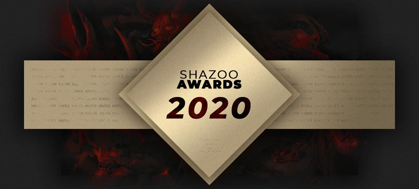 Shazoo Awards 2020  Этап 1 Сбор номинантов на лучшие игры года