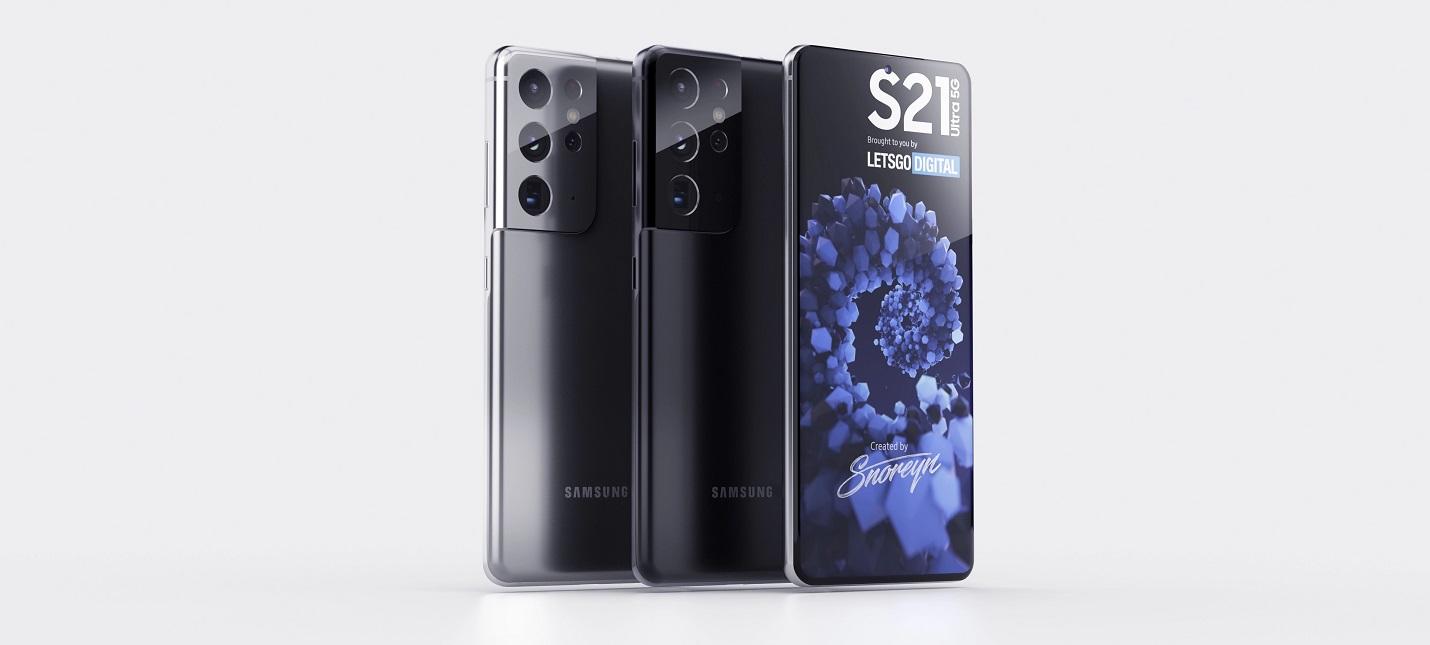 Samsung удалила высмеивание Apple за отсутствие зарядки для iPhone 12