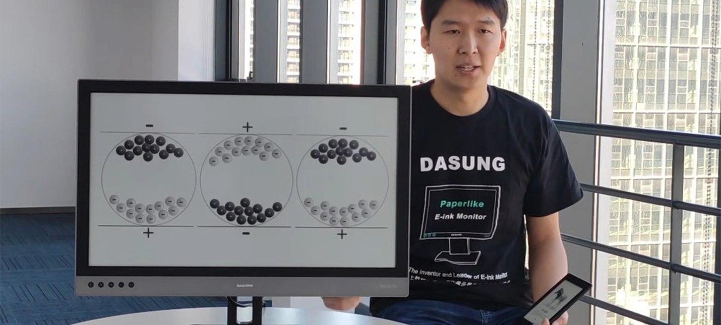 Dasung представила первый 25-дюймовый монитор на электронных чернилах