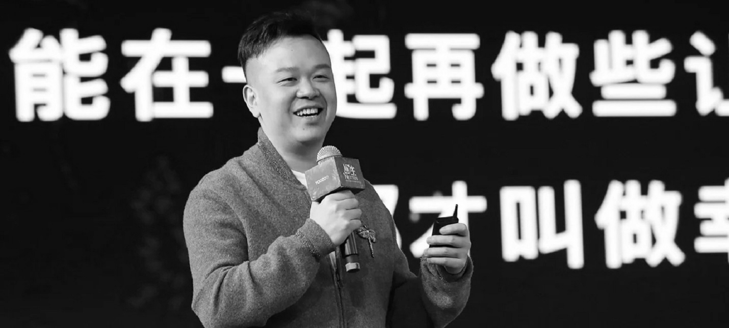 Умер глава китайского игрового издательства и продюсер Netflix  подозревают отравление