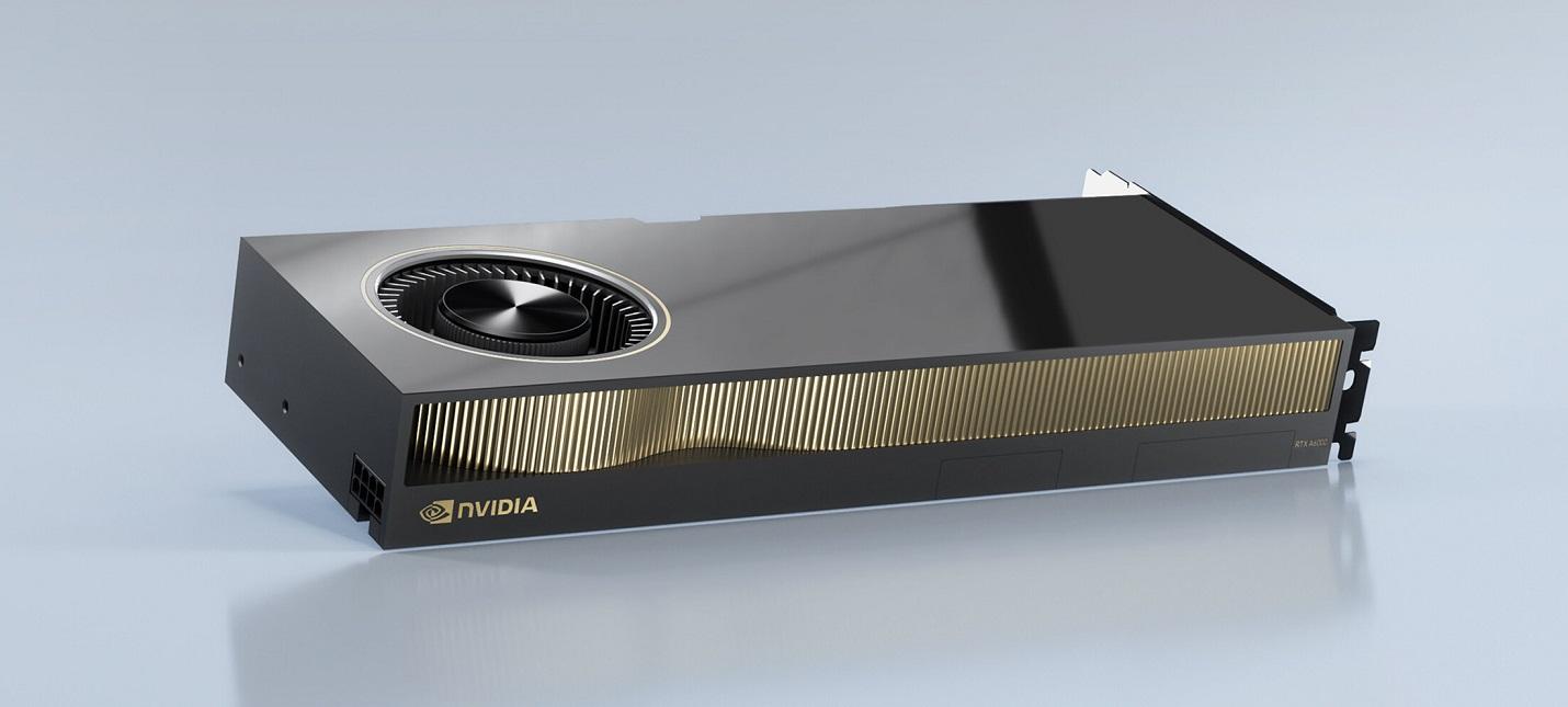 Слух Производительность топового чипа NVIDIA Lovelace будет 66 Тфлопс