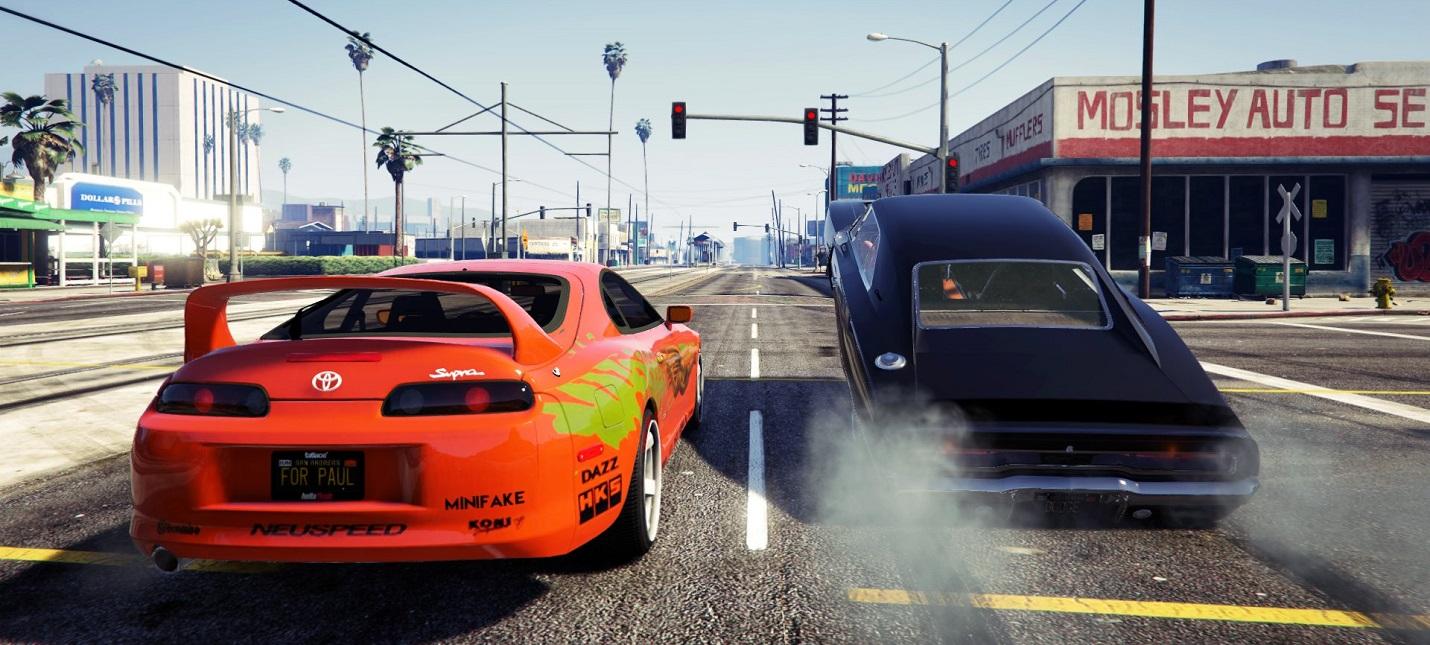 Первую часть Форсажа пересняли в GTA 5