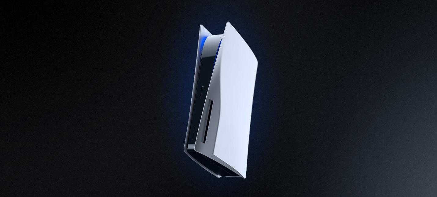 DigiTimes Поставки PS5 за первый месяц составили 3.4 миллиона, в 2021 году тираж может достигнуть 18 миллионов