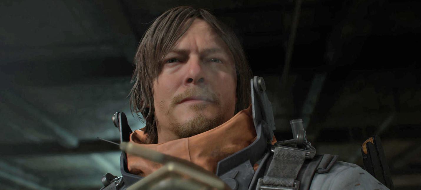 PC Gamer назвал Death Stranding игрой 2020 года