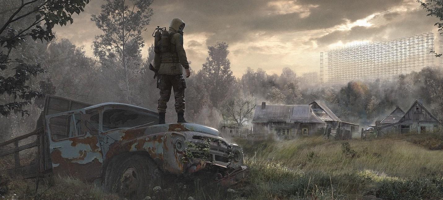 S.T.A.L.K.E.R. 2 получит трассировку лучей на Xbox Series