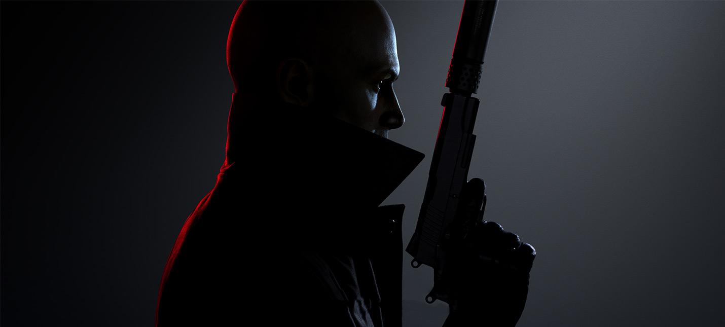 Hitman 3 уменьшит размер файлов трилогии до 100 ГБ и обновит графику прошлых игр