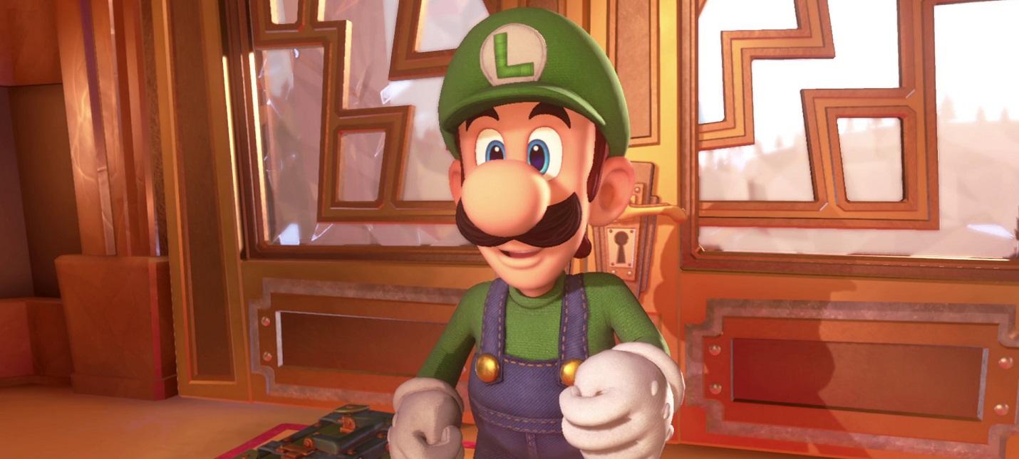 Nintendo покупает Next Level Games, создателей Luigis Mansion 3