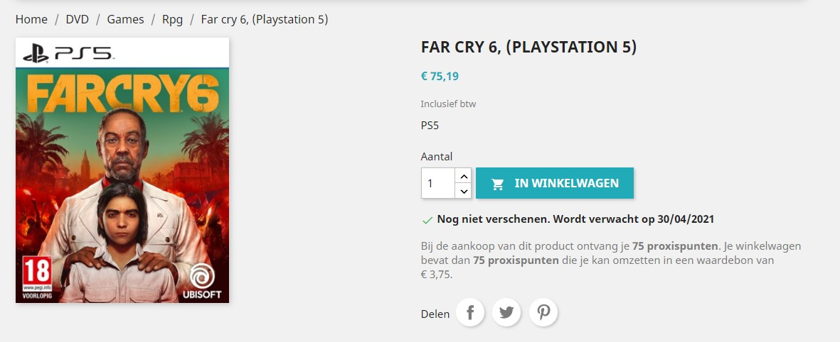Слух: Far Cry 6 выйдет в конце апреля