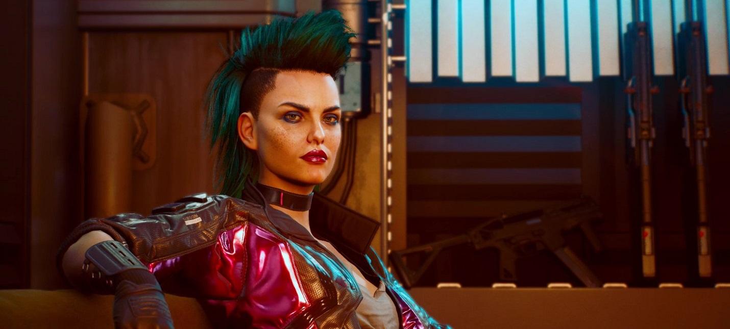 CDPR опровергла недавний слух о вырезанном контенте и перерождении Cyberpunk 2077