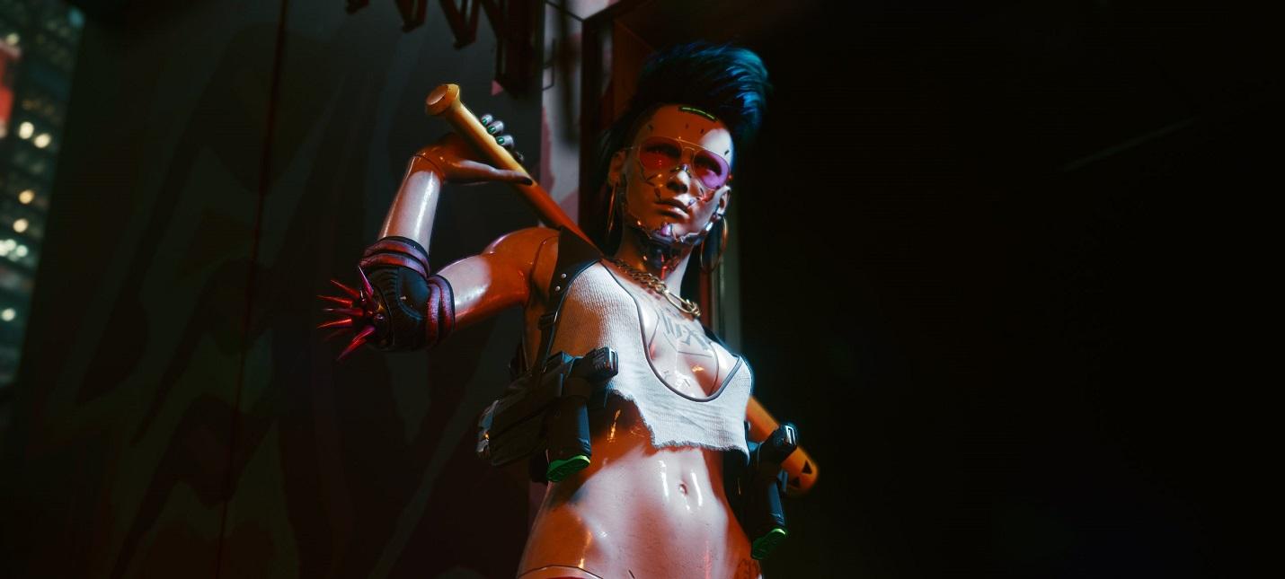 Во что одеть Ви  фанаты собрали одежду из Cyberpunk 2077 в одном месте