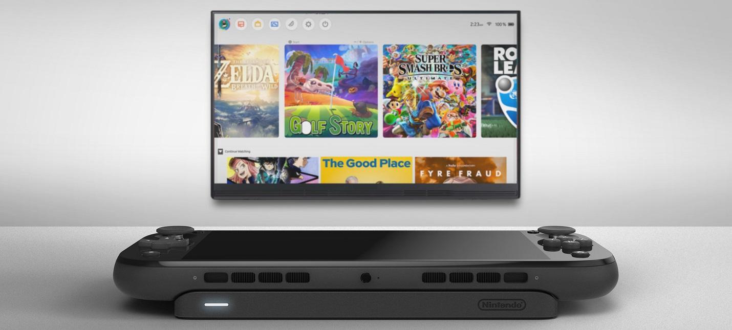 Слух: Следующая Nintendo Switch получит OLED-экран, поддержку 4K и новую док-станцию