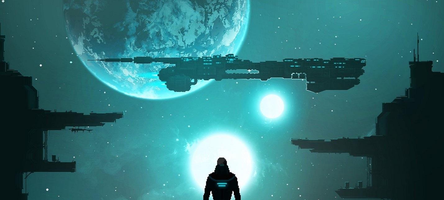 В Epic Games Store стартовала раздача Crying Suns