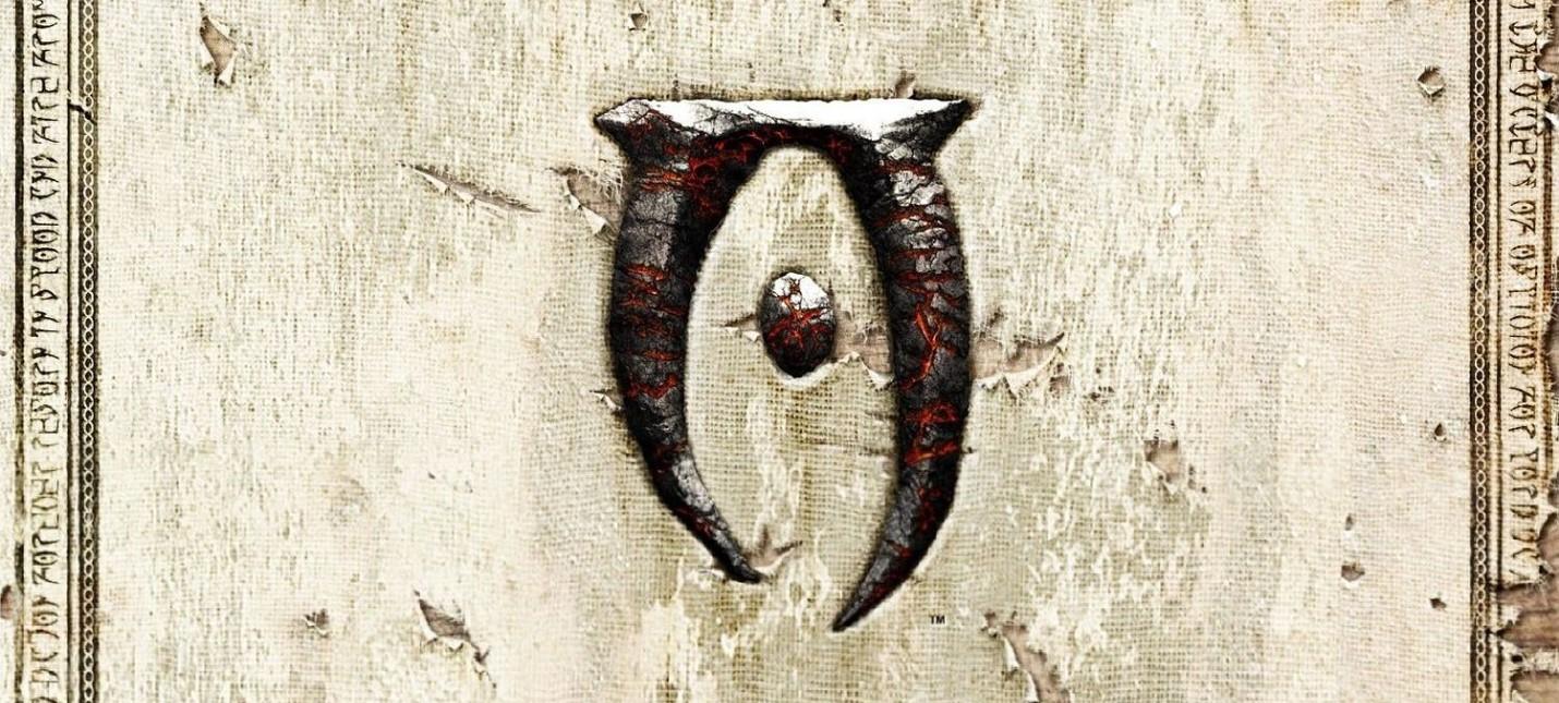 Так бы могла выглядеть The Elder Scrolls IV Oblivion на PS1